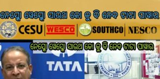 Tata Power in odisha Cesu